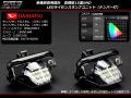 タントカスタム ブーン ルミナス ミラジーノ ムーヴ LEDライセンスランプ ( R-206 )