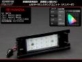 bB QNC20系 パッソ 10系/30系 LEDライセンスランプ ( R-207 )