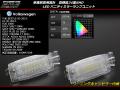 VW LED �Х˥ƥ��ߥ顼���� �롼����� �� �ӡ��ȥ� A5/������ 7N �ݥ��R-218��