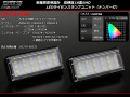 210系 クラウン ハイブリッドも対応/100系 200系 ランドクルーザー/120系 ランドクルーザー プラド/AZK 10系 SAI サイ 前期専用 LED ライセンスランプ ( R-219)