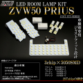 50�� �ץꥦ�� LED �롼����� ���å� ���롼�աʥ���롼�ա��դ����� R-261