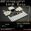 ANM10/ZMN10�� �������� Isis LED �롼����� 4pc ��R-264��