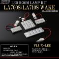 ダイハツ LA700S/LA710S ウェイク LEDルームランプ4pc (R-298)