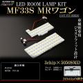MF33S MR�若�� LED �롼����� �ּ��������߷� R-302