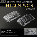 JH1/JH2 N �若�� ���ꥹ���� �롼����� ��� 2pc �� R-346 ��