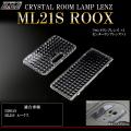ML21S �롼���� ���ꥹ���� �롼����� ��� �� R-356 ��