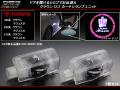 クラウン 180系/200系/210系 前期・後期対応 LED ロゴ カーテシランプ アスリート ピンクタイプ (R-384)