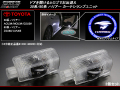 30��/60�� �ϥꥢ�� LED �? �����ƥ����� �롼����� �֥롼 R-390
