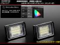 ��륻�ǥ� �٥�� GLK���饹 X204 �������� LED �饤������ �ʥ�С��� R-405