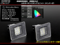 ��륻�ǥ� �٥�� LED �饤������ �ʥ�С��� A���饹/W176 GL���饹/X166 GLA���饹/X156 M���饹/W166 SLK���饹/R172 R-406