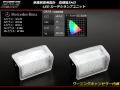 ��륻�ǥ� �٥�� LED �����ƥ� ���� A���饹/W176 B���饹/W246 E���饹/W212 GL���饹/X166 ML���饹/W166 R-407