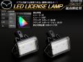�ޥĥ� LED �饤������ �ʥ�С��� KE�� CX-5 ER3P CX-7 GG��/GH�� ���ƥ� ���ݡ��� ������ GY��/GG�� ���ƥ� �若�� R-408