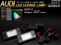 �����ǥ� LED �饤������ �ʥ�С��� TT ������ 8J���ʥͥ�������ס� R-409