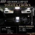 210�� ���饦�� LED �롼����� �ϥ��֥�åȤ��б� R-413