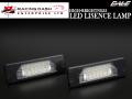 レーシングダッシュ LED ライセンスランプ(ナンバー灯) M35 ステージア/A33 セフィーロ/U30 バサラ/N15 パルサー/Y31 フーガ/Y33 レパード/E51 エルグランド/Y33 グロリア セドリック 後期/Y33 Y51 シーマ/C35 ローレル 5605007W RD016