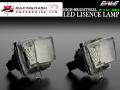 レーシングダッシュ LED ライセンスランプ(ナンバー灯) メルセデス ベンツ Cクラス W204 セダン / S204 ワゴン / C207 クーペ/Eクラス W212 セダン/S212 ワゴン/C207 クーペ/A207 カブリオレ/Sクラス W221 / CLクラス C216 前期 キャンセラー内蔵 5603784W RD026