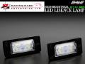 �졼�����å��� LED �饤������(�ʥ�С����� BMW 1����� E88 E82 E82 eDrive/3����� E46 (M3 CSL) E90 E91 E92 E93 F30 F31 F34/4����� E46 F32 F33 F83 F36/5����� E39 E60 E61 F10 F11/X6����� E71 E72 F16 ����顼��¢ RD041