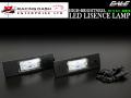 �졼�����å��� LED �饤������(�ʥ�С����� BMW 1����� E87 E82 E88/6����� E63 E64/7����� E85 E86/BMW MINI �ߥ� R55 ����֥ޥ�/R56 ����ȥ�ޥ� 5606864W RD042