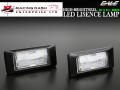 レーシングダッシュ LED ライセンスランプ(ナンバー灯) VW ゴルフ プラス 2009年〜/ゴルフ6 ヴァリアント 5K/ゴルフ7 ヴァリアント 5G/パサート ヴァリアント B6 3C/B7 3C/パサート セダン B7 3C/トゥアレグ 7PC/ゴルフ トゥーラン 1T キャンセラー内蔵 5605930W RD062