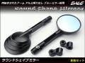CNCアルミ ラウンドシェイプミラー M8/M10 正ネジ/逆ネジ S-259
