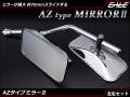 角型クロムメッキミラー M10正ネジ AZタイプ 左右セット S-282