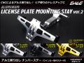 �����CNC �ʥ�С����ơ� ���� �ե�������쥹 S-335