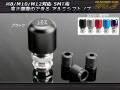 アルミシフトノブ M8/M10/M12 高さ調整可能 5MT ( S-41 S-42 S-43 S-44 S-45 )