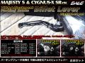 マジェスティS 4th シグナスX 16年式 可倒&パーキング ブレーキレバー S-514