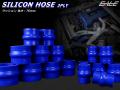 80Φ 汎用シリコンホース クッション 高強度3PLY ブルー ( SH16 )