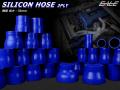 異径76-102Φ 汎用シリコンホース 高強度3PLY ブルー ( SR29 )