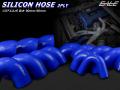 135°エルボ114φ 汎用シリコンホース 高強度3PLY ブルー ( SV16 )