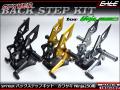 ���掠�� Ninja250 13ǯ�� SPYKER�Хå����ƥå� TH507��TH509