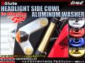GROM MSX125 ヘッドライトサイド ワッシャー4個 シルバー レッド ブルー ゴールド TH546TH547TH548TH549