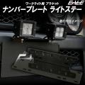 安全回路付き DC12V/20A AC/DCコンバーター 直流安定化電源 ( V-33 )