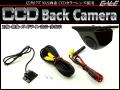 高画質 CCD 汎用 バックカメラ 広角170° 正像/鏡像/ガイドライン 選択可 12V W-50