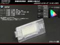 BMW E67 F01 F02 F03 F04等 LED トランク灯 ラゲッジランプ ルームランプ R-133
