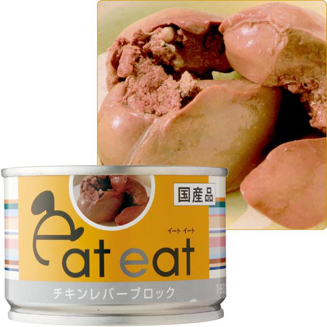 チキンレバーブロック 160g / おかず缶詰