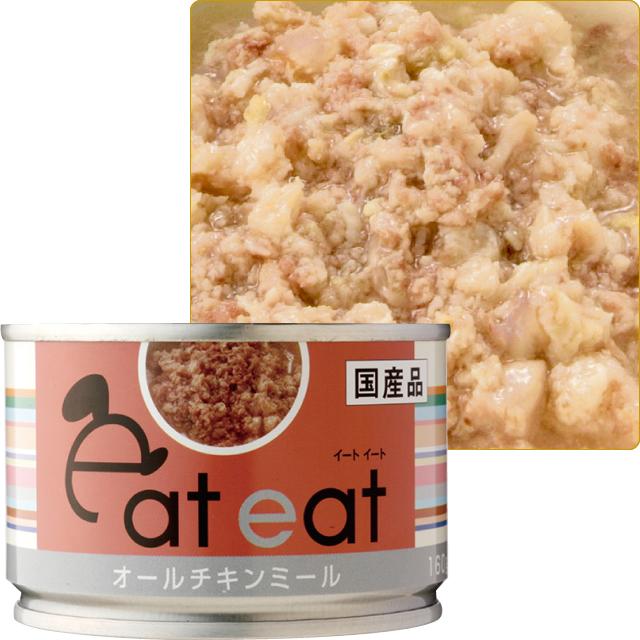 オールチキンミール 160g / おかず缶詰