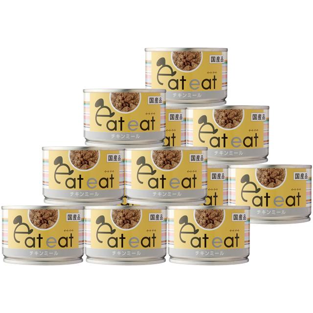 チキンミール 12缶 / おかず缶詰