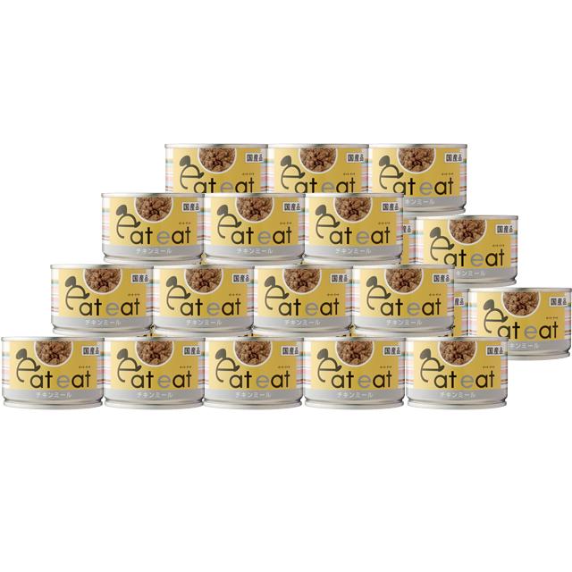チキンミール 24缶 / おかず缶詰