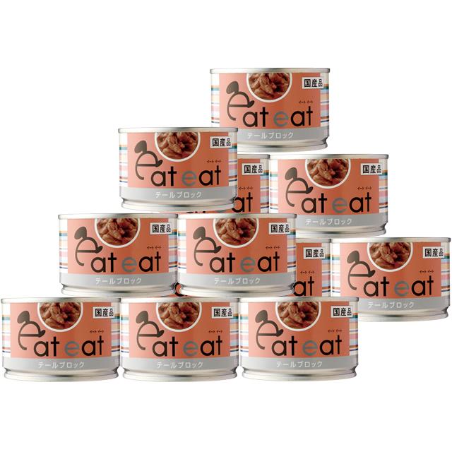 テールブロック 12缶 / おかず缶詰