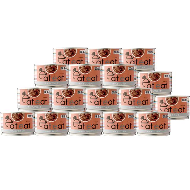 テールブロック 24缶 / おかず缶詰