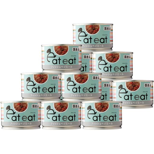 フィッシュベジミール 12缶 / おかず缶詰