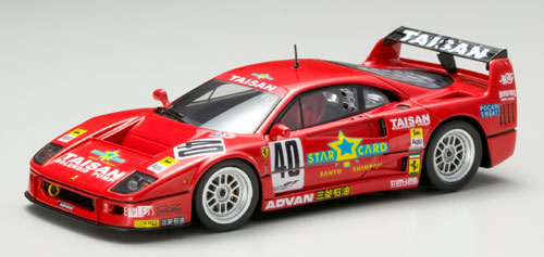 【43952】FERRARI F40 JGTC 1995 No. 40 【RESIN】