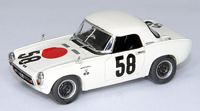 【44250】Honda S800 Racing Nurburgring
