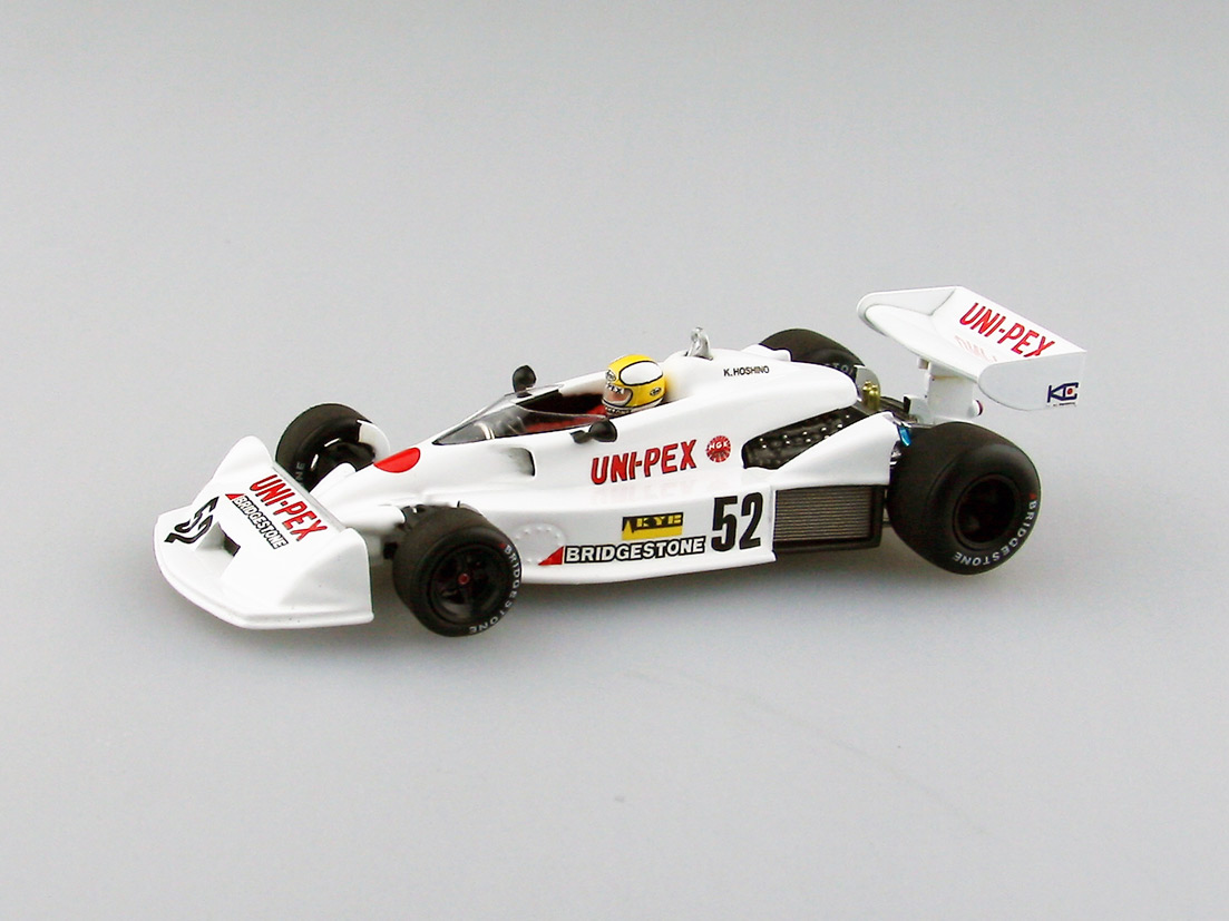 【44466】Kojima F1 KE009 1977 Japan GP Hoshino 【RESIN】