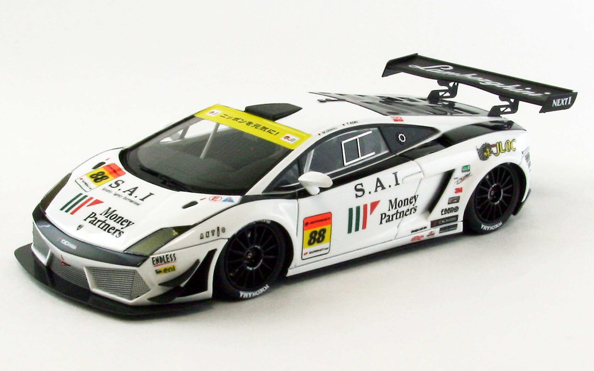 【44956】【MAKE UP】MonePa LAMBORGHINI GT3 SUPER GT300 2012 No. 88 【RESIN】