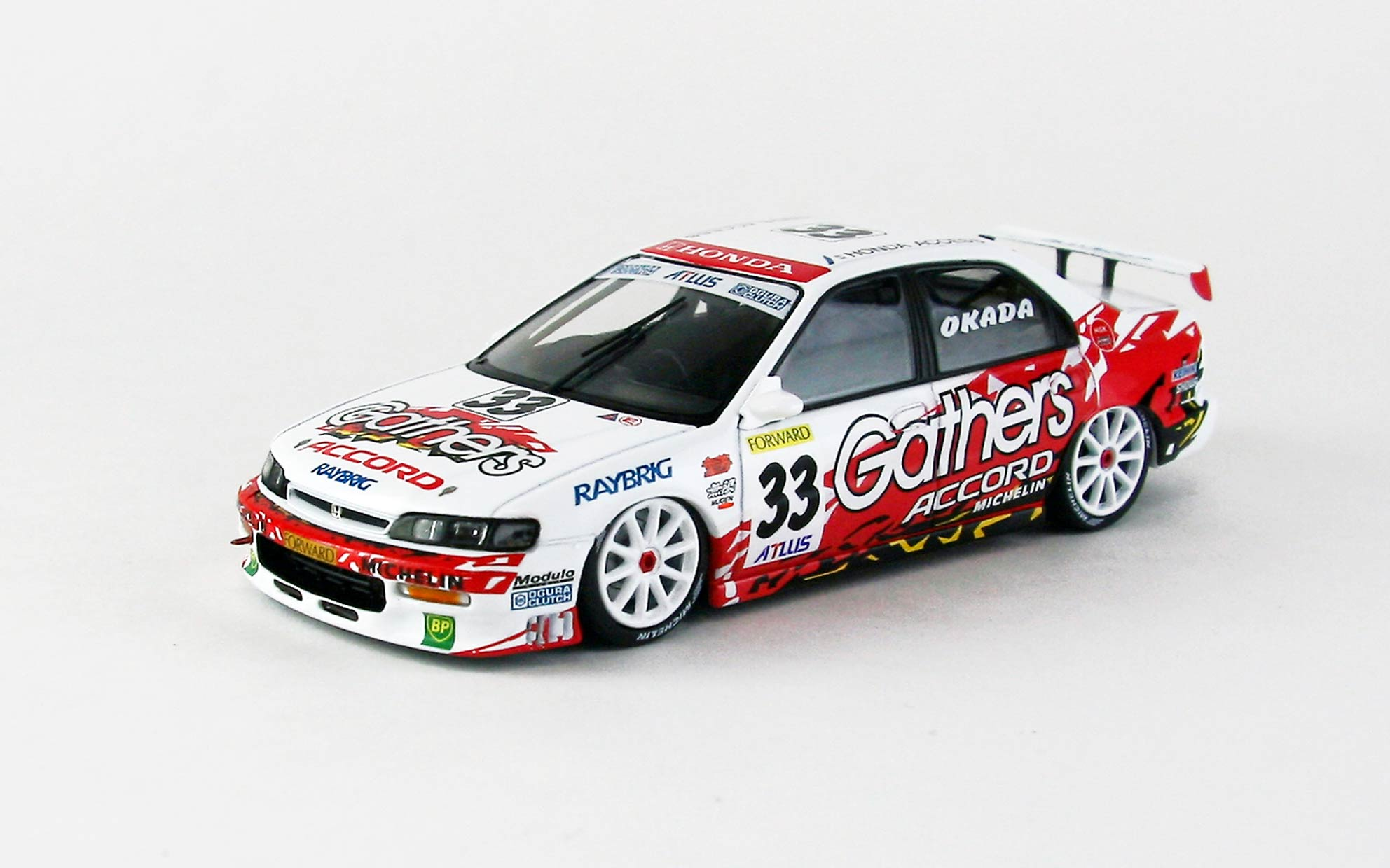 【45135】Gathers ACCORD JTCC 1997 No.33
