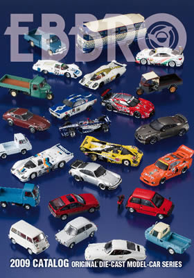 【99104】2009 EBBRO Catalogue