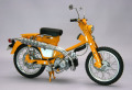 【10025】1/10 HONDA HUNTER CUB CT100 (YELLOW)
